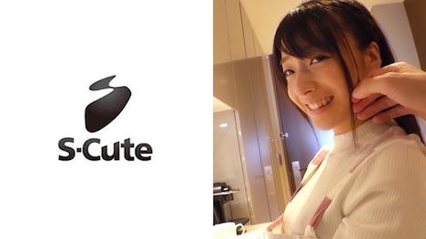 【S-CUTE】mai (21) S-Cute 裸エプロンの美少女とハメ撮りH 1