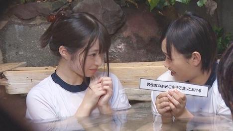 【タオル一枚 男湯入ってみませんか?】ゆりあ・しおり 箱根温泉で見つけた修学旅行中の学生さん 友達と一緒に男湯入ってみませんか? 6