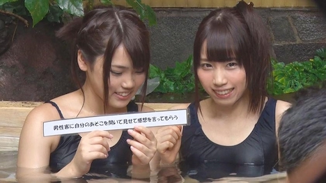 【タオル一枚 男湯入ってみませんか?】さくら・ももか 箱根温泉で見つけた修学旅行中の学生さん 友達と一緒に男湯入ってみませんか? 6