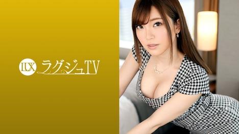 【ラグジュTV】ラグジュTV 1025 末次朱梨 25歳 大学院生(外科医の研修医) 1