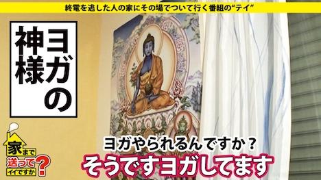 【ドキュメンTV】家まで送ってイイですか? case 118 安藤さん 23歳 事務員 10