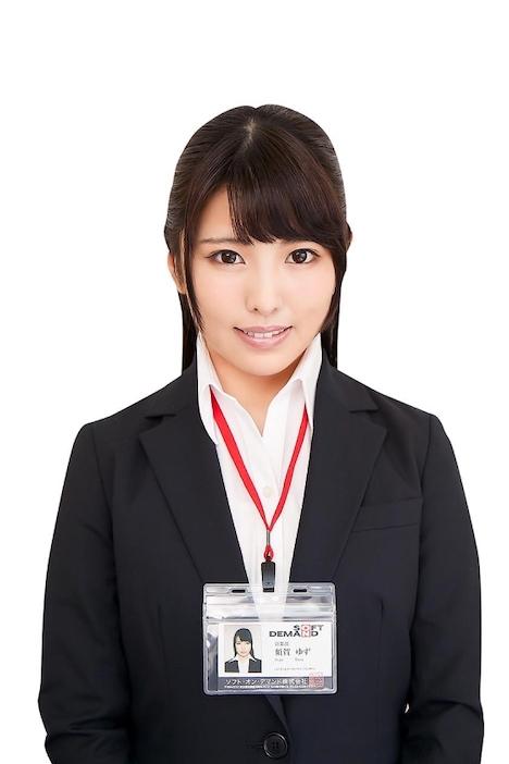 【SOD女子社員】健康診断 営業部 須賀ゆず 2