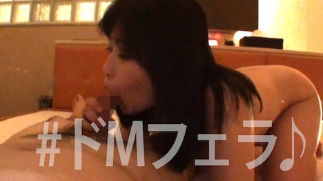 【素人ホイホイZ】じゅんじゅん(21) T155 B94(G) W62 H90 4