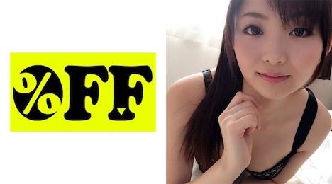 【OFF】サヤ(23)