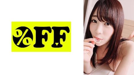 【OFF】ゆい(23)