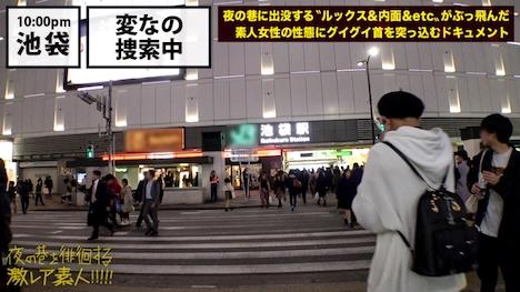 【プレステージプレミアム】夜の巷を徘徊する〝激レア素人〟!! 08 富田●衣 21歳 2