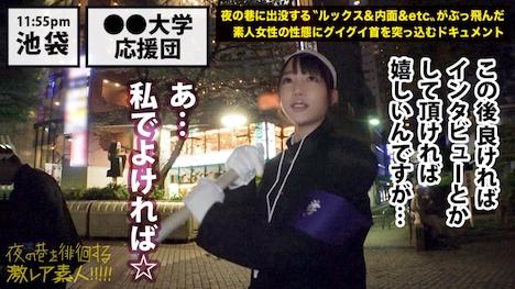 【プレステージプレミアム】夜の巷を徘徊する〝激レア素人〟!! 08 富田●衣 21歳 15