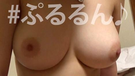 【素人ホイホイZ】えりか(21) T156 B89(H) W60 H88 4