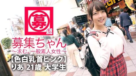 【ARA】【色白乳首ピンク】21歳【ミラクル可愛い】りあちゃん参上! りあ 21歳 女子大生 1