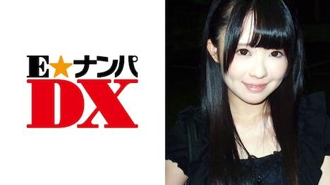 【E★ナンパDX】ひかりさん 20歳 女子大生 【ガチな素人】