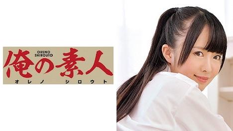 【俺の素人】きらりちゃん 女子校生