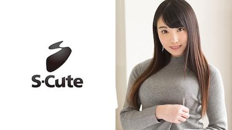 【S-CUTE】miyu S-Cute 巨乳美少女を深く突くセックス 1