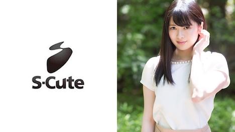 【S-CUTE】alice (21) S-Cute ダメって言いながら何度でもイクSEX 1