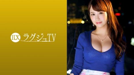 【ラグジュTV】ラグジュTV 1028 影山千代 27歳 ジュエリーショップ店員 1
