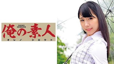 【俺の素人】Mihina OL
