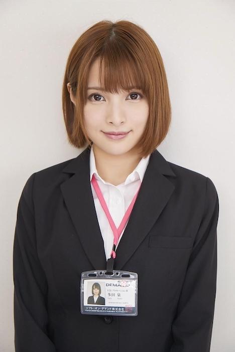 【SOD女子社員】初口説きハメ撮り WEBプロモーション部 多田泉 2