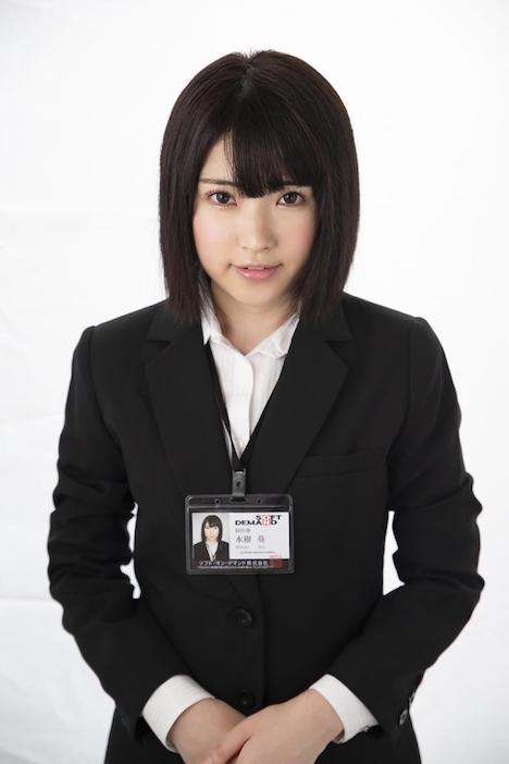 【SOD女子社員】高感度調査 制作部 水樹葵 2