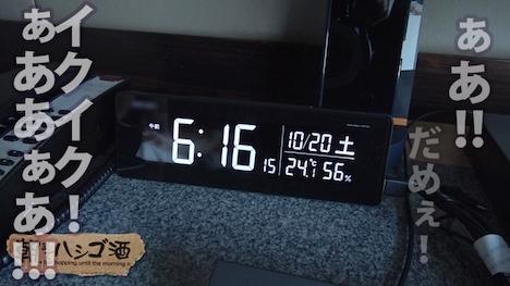 【プレステージプレミアム】朝までハシゴ酒 33 in恵比寿駅周辺 れいちゃん 20歳 大学生(看護科) 23