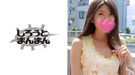【しろうとまんまん】あゆみ (ガチンコ女子大生ナンパ!いきなりデカチン即生ハメ!) 1