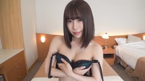 【シロウトTV】応募素人、初AV撮影 51 りさ 22歳 大学生(本屋でアルバイト) 1