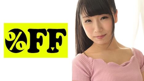 【OFF】みひな(23)
