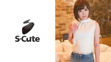 【S-CUTE】maya (22) S-Cute エロ可愛いパイパン娘とハメ撮りH 1
