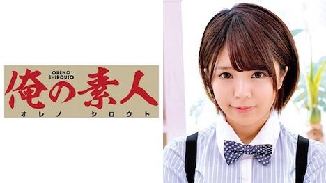 【俺の素人】りん アイドルカフェ店員 1