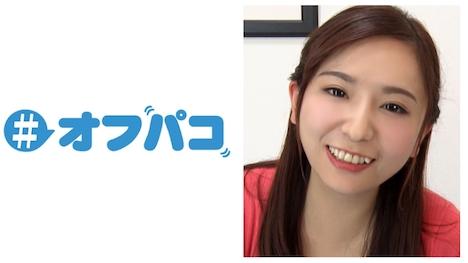【オフパコ】杏