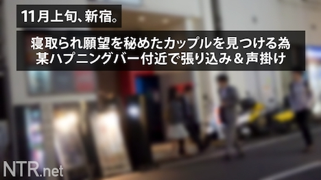 【NTR net】NTR net case1 めぐみさん 25歳 看護師 2