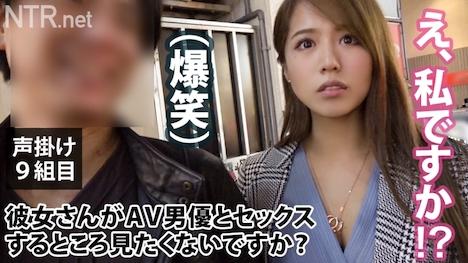 【NTR net】NTR net case1 めぐみさん 25歳 看護師 4
