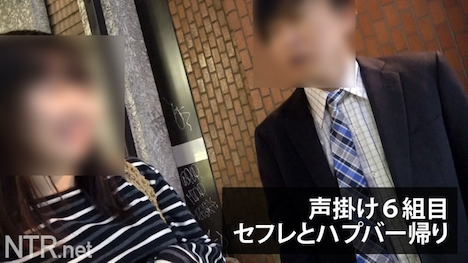 【NTR net】NTR net case1 めぐみさん 25歳 看護師 3