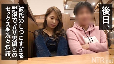 【NTR net】NTR net case1 めぐみさん 25歳 看護師 5