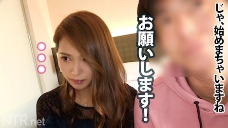【NTR net】NTR net case1 めぐみさん 25歳 看護師 8