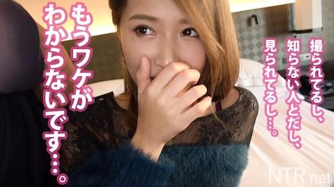【NTR net】NTR net case1 めぐみさん 25歳 看護師 9