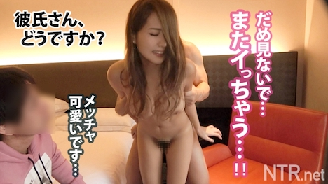 【NTR net】NTR net case1 めぐみさん 25歳 看護師 23