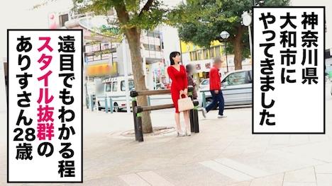 【KANBi】全国人妻えろ図鑑 人妻全国募集⇒出張ハメ撮り⇒ネット公開 ありす(28歳) 神奈川県大和市在住 2