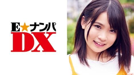 【E★ナンパDX】みか 18歳 2