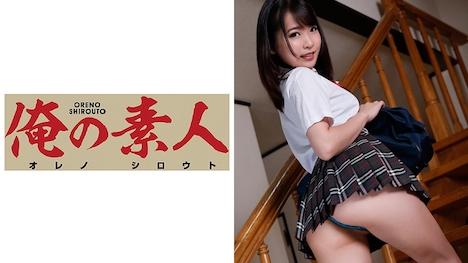【俺の素人】Aoi 女子校生