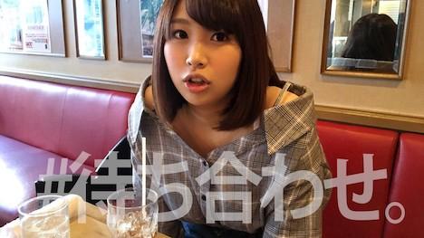 【素人ホイホイZ】まりな(21) T160 B88(F) W60 H89 2