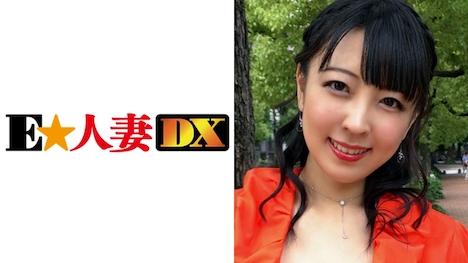 【E★人妻DX】わかばさん 40歳 Iカップ奥様