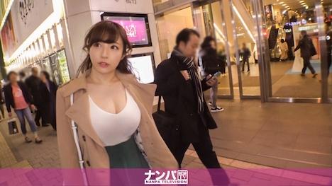 【ナンパTV】マジ軟派、初撮。 1210 まりあ 23歳 テレオペ(人妻) 1