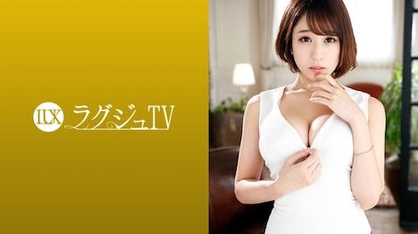【ラグジュTV】ラグジュTV 1033 須藤野乃花 28歳 ジュエリー販売員 1