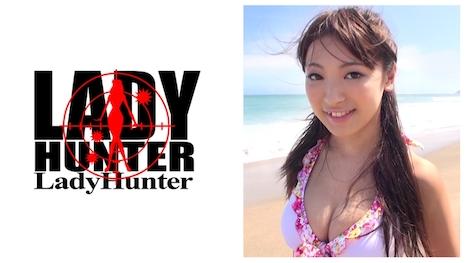 【Lady Hunter】はるな
