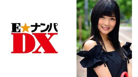 【E★ナンパDX】ゆいさん 20歳 ショップ店員