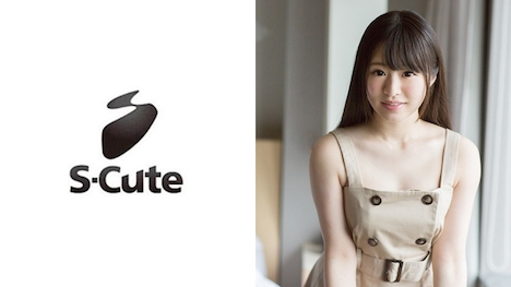 【S-CUTE】kanon S-Cute 色白美少女の躰を赤く火照らすSEX 1