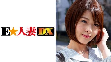 【E★人妻DX】麻耶さん 33歳 【セレブ奥さま】