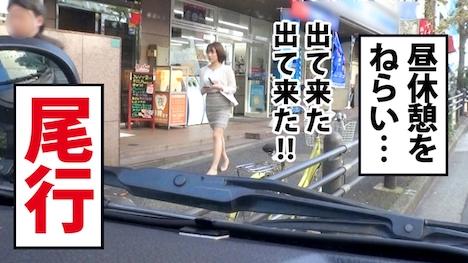 【プレステージプレミアム】働くドMさん Case 5 IT企業WEBマーケター:藤崎さん:23歳 3