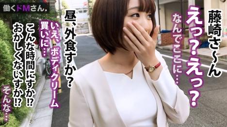 【プレステージプレミアム】働くドMさん Case 5 IT企業WEBマーケター:藤崎さん:23歳 4