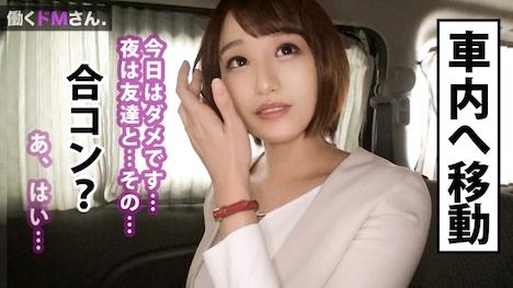 【プレステージプレミアム】働くドMさん Case 5 IT企業WEBマーケター:藤崎さん:23歳 5