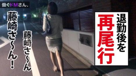 【プレステージプレミアム】働くドMさん Case 5 IT企業WEBマーケター:藤崎さん:23歳 13